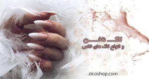 nail polish2