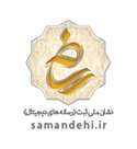 logofotter