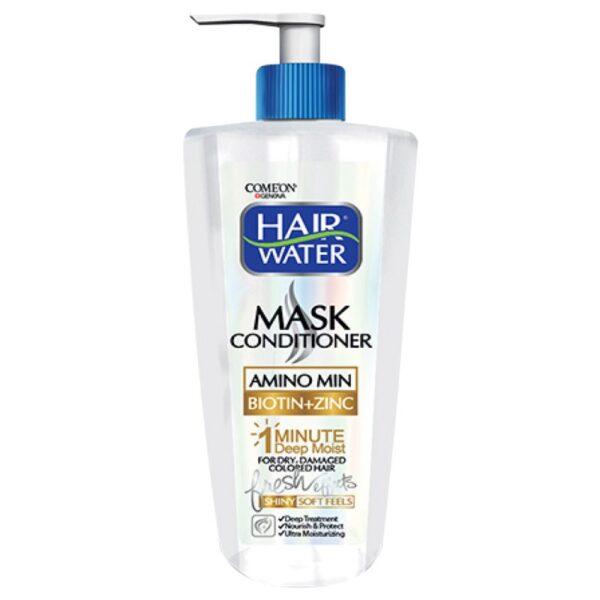 ماسک مو کامان مناسب موهای خشک و آسیب دیده و رنگ شده